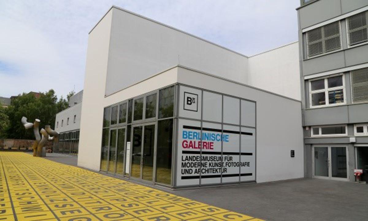 Techlogis Gmbh Ingenieurbüro Berlin Berlinische Galerie